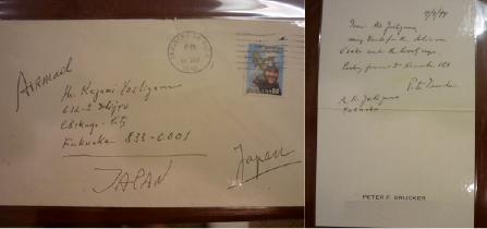 ピーター・ドラッカー先生からいただいた手紙