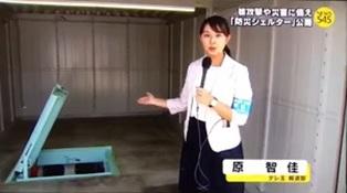 茨城県での地元テレビ局ニュース映像